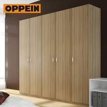 OPPEIN bedroom closet solid wood wardrobe cabinets wooden furniture