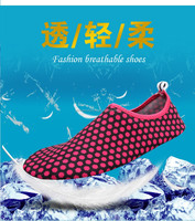 Korea Style Skin Aqua Water Surfing Shoes