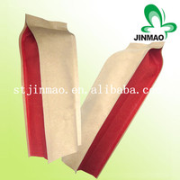 Side gusset coffee bean packaging paper bag with degassing valve for coffee
