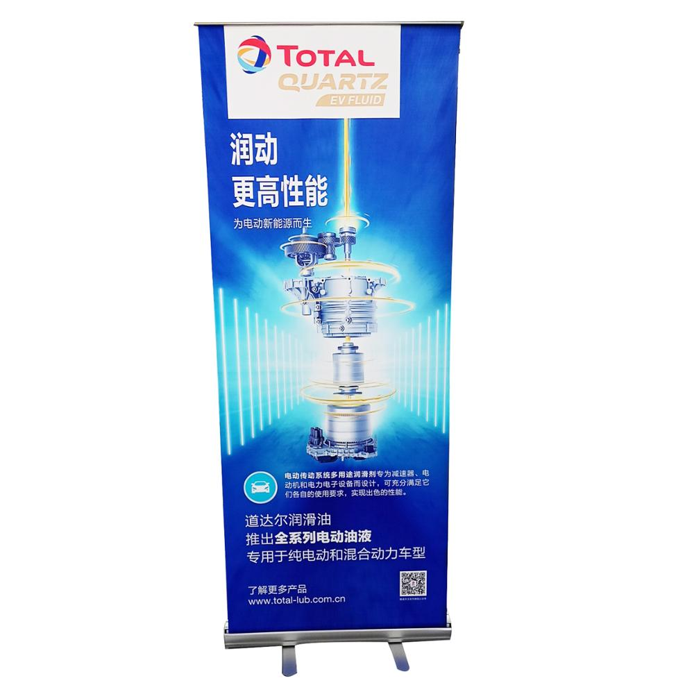 custom roll up display stand aluminum 2m roll up banner stand