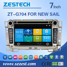 car radio audio dvd player for Chevrolet SAIL car radio with FM RDS TV bluetooth auto radio system