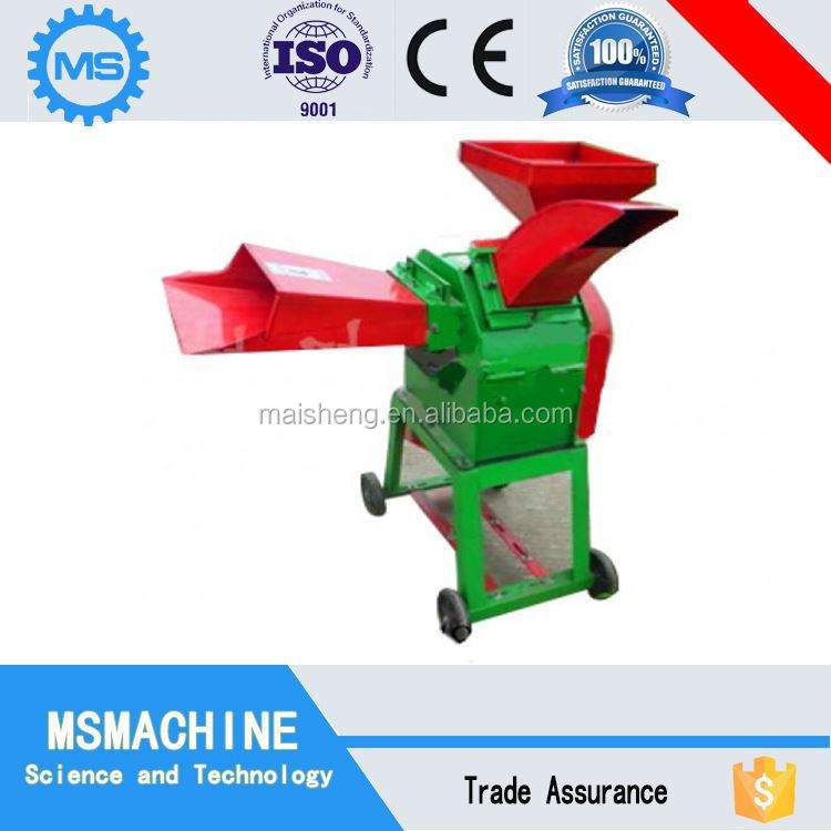 Energy Saving crops straw hay cutting machine With Low Price