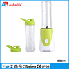 Anbo Fashion Household Mini Portable Electric