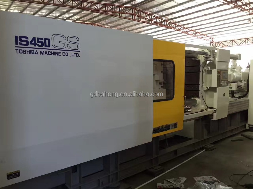 Japanese Toshiba 450T used plastic injection molding machine 450GS