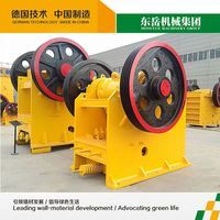 Reliable mining primary jaw crusher pe750x1060 for sale Dongyue Machinery Group