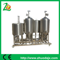 With CE high quality 50L commercial beer brewing equipment mini brewing machine