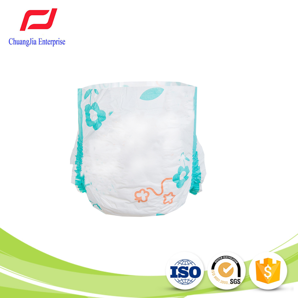China wholesale disposable sleepy soft comfortable baby diaper