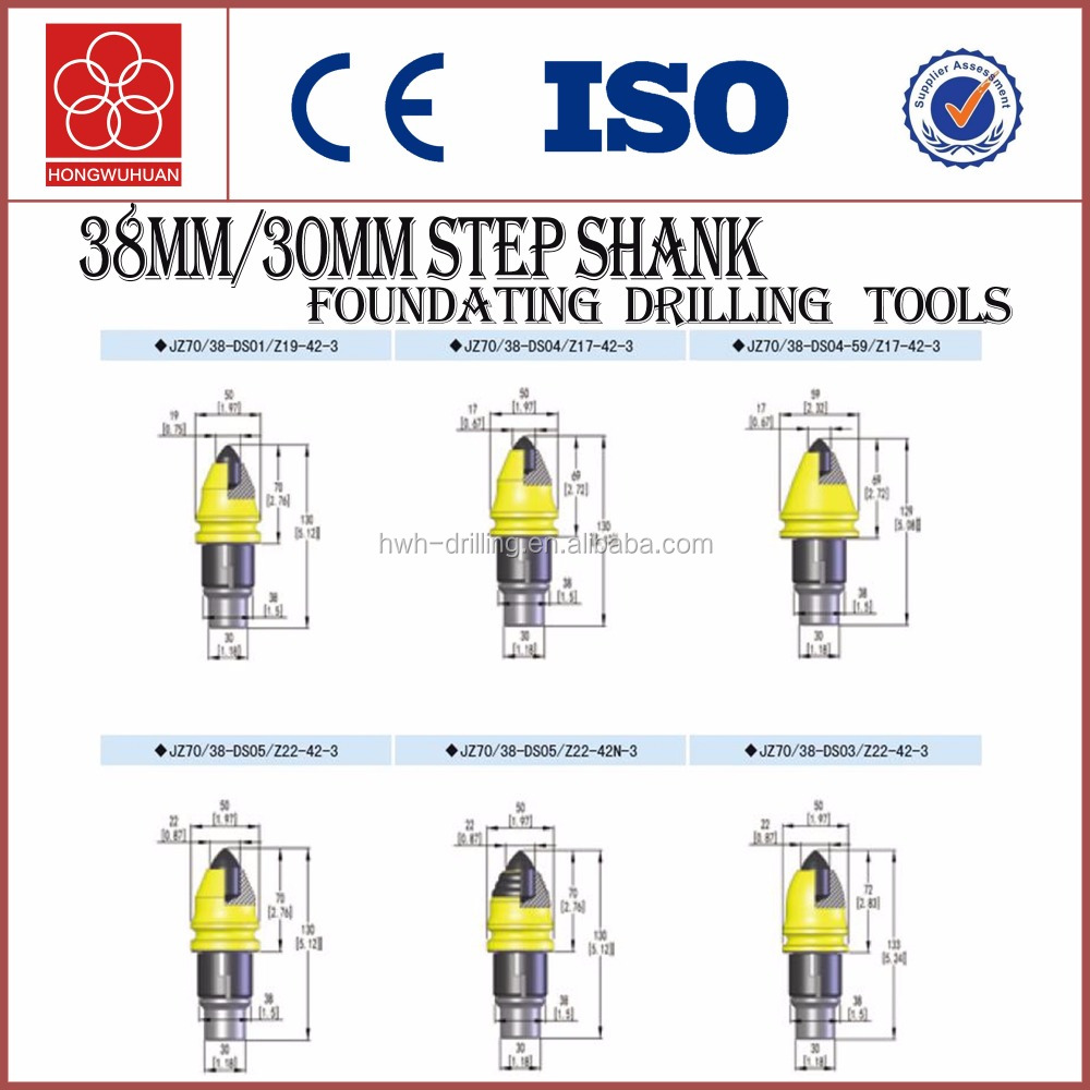 foundation drilling tools 38mm 30mm step shank and pilot cutter teeth