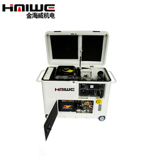Great Value!!! Portable Lift Lid Type Silent Diesel Generator 7KW with Cooling Fan