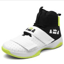 Latest Model Rubber Outsole Active basketball Shoes Sport shoes Men