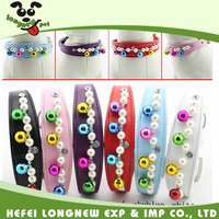 Pearls and Jingle Bell Decorated Six Color Leather Dog Collar