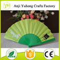 Hot sales for the Summer gift plastic hand fan