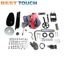 Motorized beach cruiser mountain dirt bike silver black motor 49cc bicycle 4 stroke engine kit