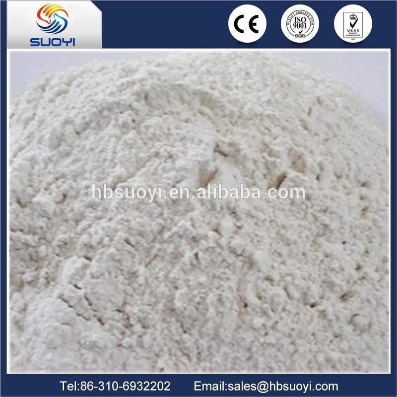 hot-selling-industry-grade-BaCO3-Barium-carbonate (1).jpg