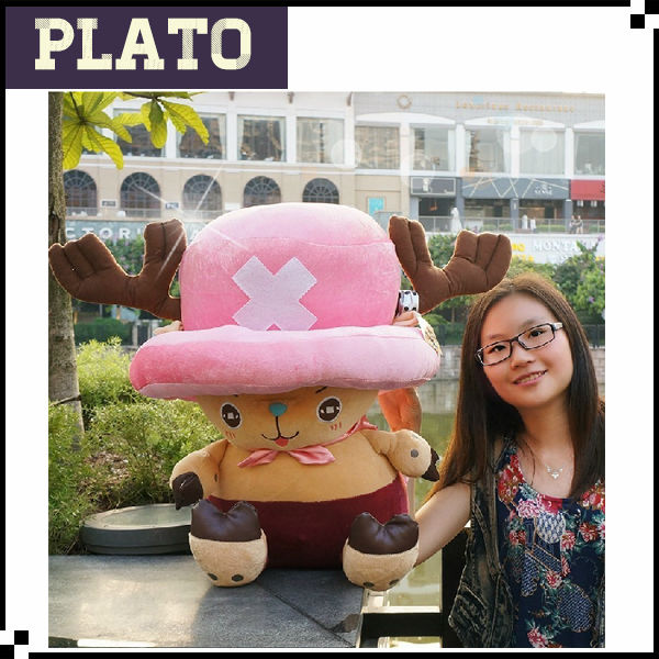 Cartoon one piece chopper plush toys