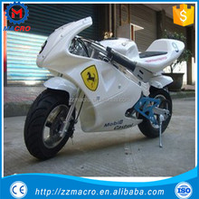 2 stroke 110cc motorbike for sale cheap