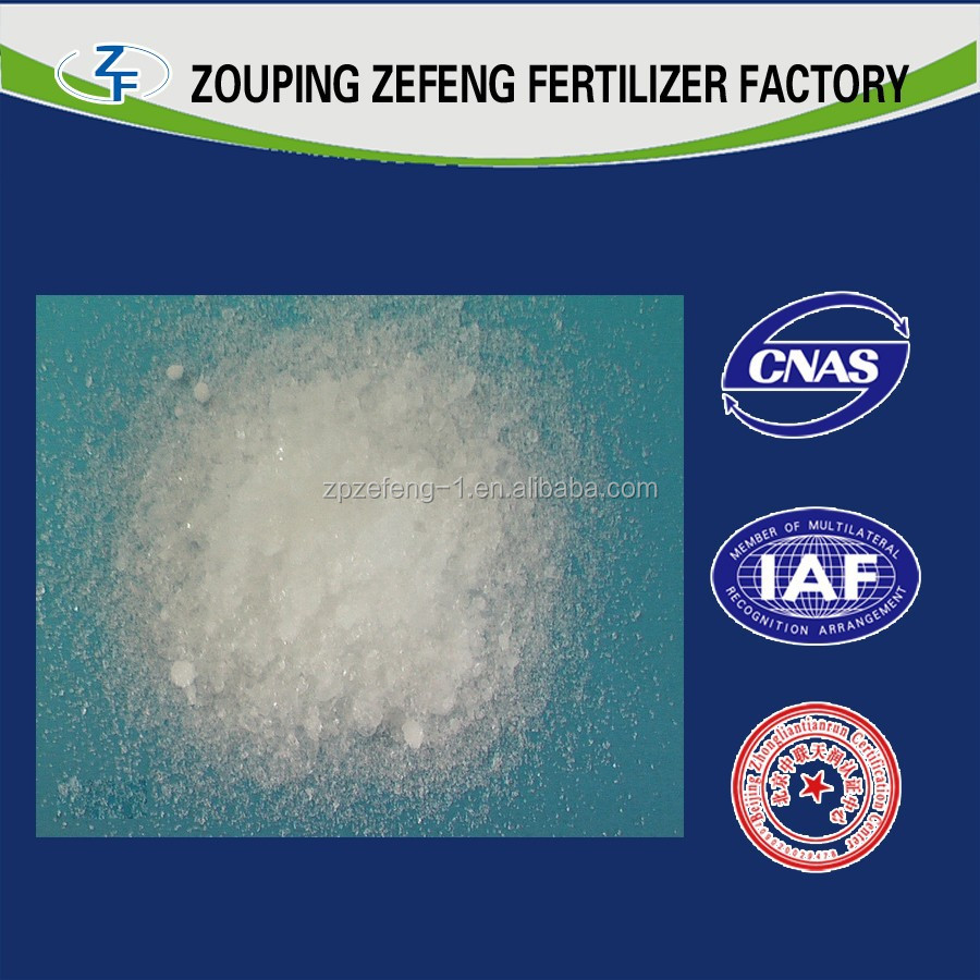 Food grade baking Ammonium bicarbonate