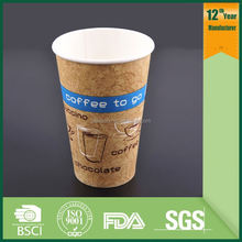 disposable paper cup supplier/ tea cup pattern/ 16oz take away coffee cups