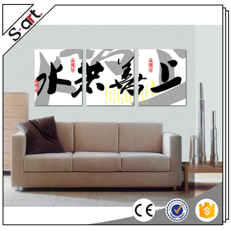Custom made best design canvas oil painting chinese sexy girl