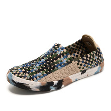 <strong>Flat</strong> and light men weave net shoes lazy person shoe trend hollow breathable wear-resistant casual shoes