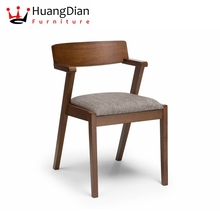 Solid wood dining chair cafe restaurant furniture wholesale