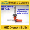 Brightest ever!!!xenon hid h1 short bulb 90-degree turn 24 months warranty