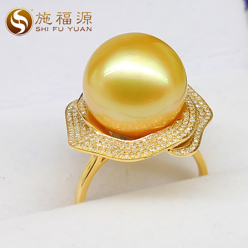 Elegant Flower Pearl Ring 18K Yellow Gold Ring Golden Southsea Pearl Ring with Diamond Designs