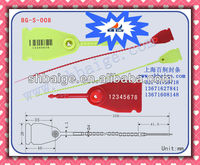 plastic bank security seal BG-S-008, Printed Cable Ties