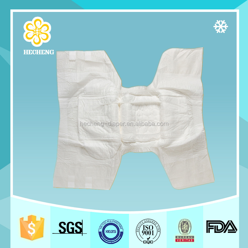 HC54 European Diapers For Adults Hospital