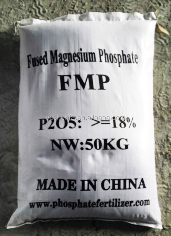 FMP Fertilizer with sandy ,powder and Granular state in factory 2018 FMP (18%)