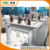 hot sale factory supply power plant transformer with cheap price