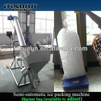 Focusun Semi-automatic ice packing machine cheap price