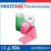 CE stretch adhesive medical dog bandages