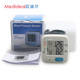 OEM Portable Upper Arm Automatic LCD White Low MOQ White Blood Pressure Meter