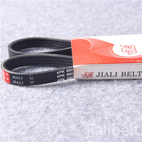 Buy High Quality Auto Parts Car Engine Rubber V-Ribbed Belt 31110 ...