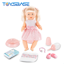 18 Inch Silicone Children Doll Toy With IC Lovely China Girl Pee