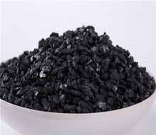 Low Ash and Good Adsorption Coconut Shell Activated Carbon Gold Recovery