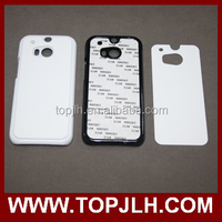 Wholesale blank sublimation mobile phone case for HTC ONE M7