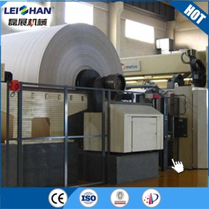 Vat machine office a4 copy paper making machine