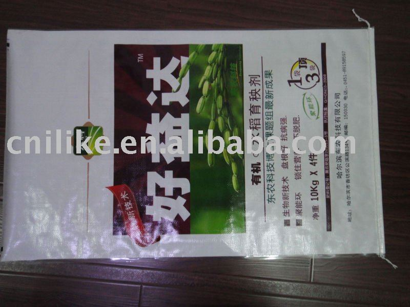 Paddy fertilizer bag