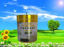 Active Oxygen Antiseptic Interior Emulsion Paint