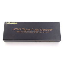 Digital Optical To Analog 5.1 Audio Decoder For Dts Ac3 HD Video Converter