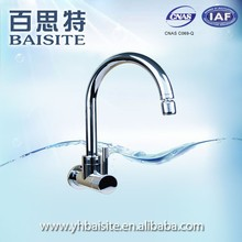 Hot Selling Single Lever Cold Wash Hand Basin Tap / Faucet Manufacturer
