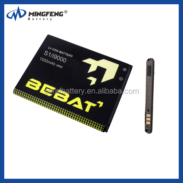 3.7v &1500mah high capacity AAA battery rechargeable bettery i9000 for Samsung Galaxy1