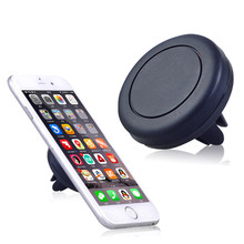 Factory Price Universal 360 degree Mini Magnetic Silicone Car Air Vent Mount Cell Phone Holder Wholesaler