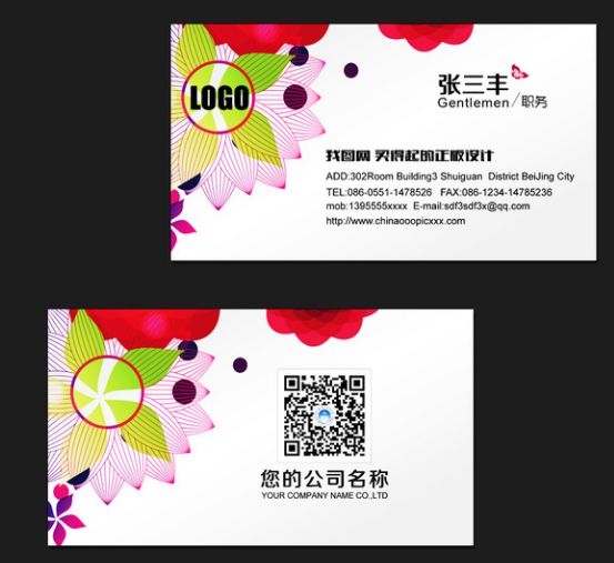 PVC staff art fragrance embossed business paper cards