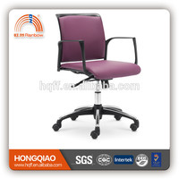 computer chair swivel lift pu back office chair with armrest alibaba online shopping