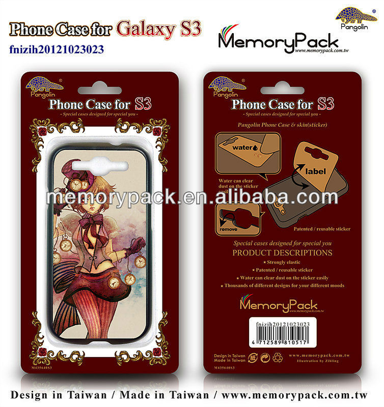 cover changeable s3 phone case fnizih20121023023S3