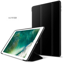 Super Fiber Case For Surface Pro Cover For Ipad Mini 3 PU leather tablet case for ipad air 1/2