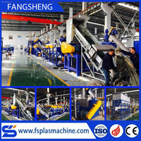 FANGSHENG china recycling machines price/plastic PP PE agricultural film/bags recycling washing cleaning line/machine